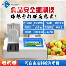 食品添加剂检测仪器介绍