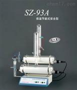 北京纯水蒸馏仪