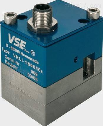 德国VSE流量传感器VS2GP012V-32N11现货发货