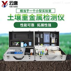 YT-ZJC土壤重金属检测仪器价格