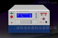 CS9923长盛CS9923程控绝缘耐压测试仪