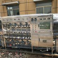 鑫达出售二手0.5吨不锈钢水处理全套