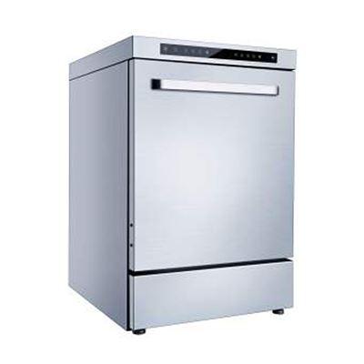 A2000重金属清洗机
