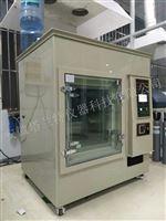 HQ-900塔蘭特混合氣體腐蝕試驗箱