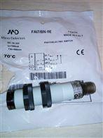 MP0/00-0E墨迪MICRO DETECTORS电眼,光电开关
