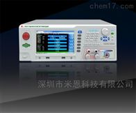 CS9921AY长盛CS9921AY程控医用安规综合测试仪