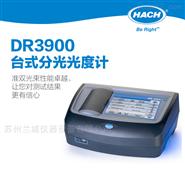 供应美国DR3900水质分析仪技术参数