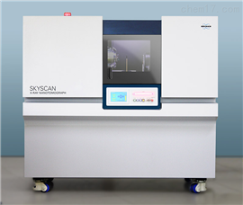 SkyScan 2214布魯克micro 材料CT成像係統