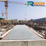 丰南工厂100吨电子地磅安装价格