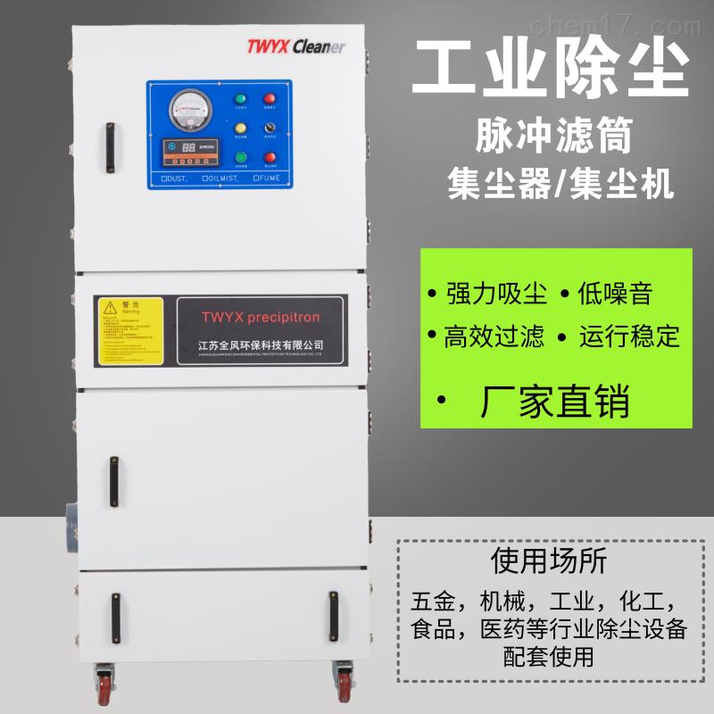 工业小型吸尘设备