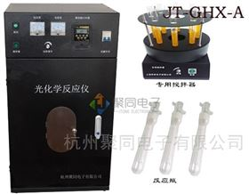 泰州UV光催化反应器JT-GHX-A智能汞灯照射仪