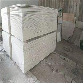 厚度5mm广西柳州无机耐火隔板 防火板供应商