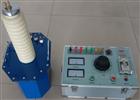 贵州工频耐压试验装置30KVA/50KV