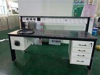 LSK-3053实验室工作台