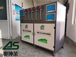 AKL韶关实验室综合废水处理设备
