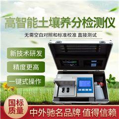 FK-G03高精度土壤养分检测仪哪个牌子好