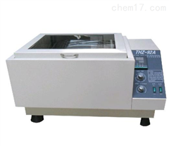 THZ-92A气浴加热型恒温振荡器
