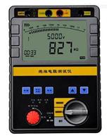 HMV-5000绝缘电阻测试仪厂家