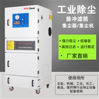 工业用吸尘机生产厂家