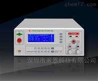 CS9933EP/CS9923ECP长盛CS9933EP/CS9923ECP光伏安规综合测试仪