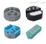 SBW温度变送器模块上海自动化仪表三厂