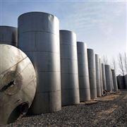 储罐不锈钢储罐2000L配液罐供应优质