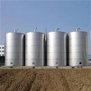 储罐化工储罐氨水储罐供应优质