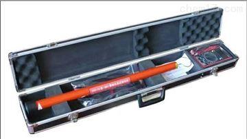 HVC-10 便携式高压测试仪(高压棒)
