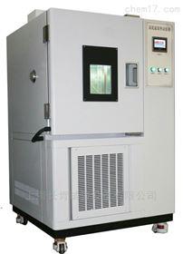 低濃度臭氧老化試驗箱