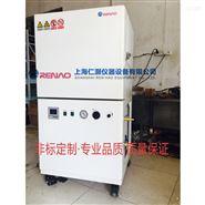 高温真空干燥箱定制-400℃