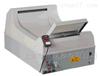 Colenta INDX 900科伦塔洗片机