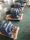 R87-36.73-4KWR系列減速機R87-36.73-4KW工廠直銷