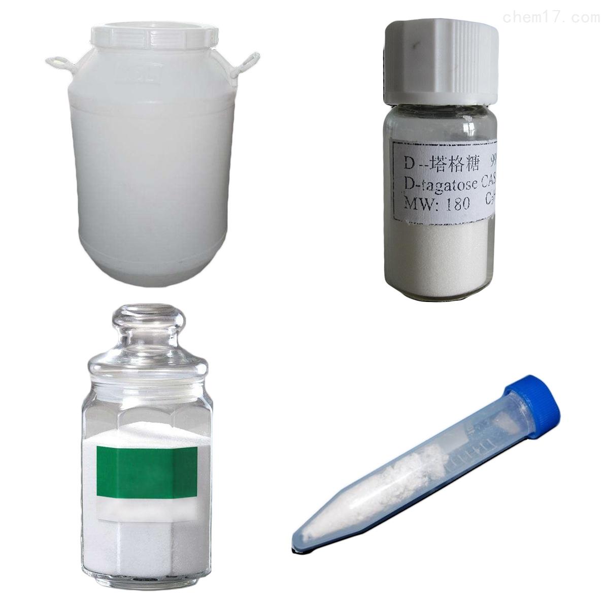 L-丙氨酸*