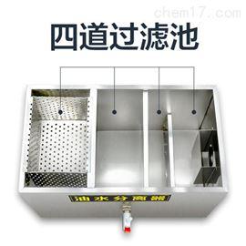 地埋式厨房油水分离器