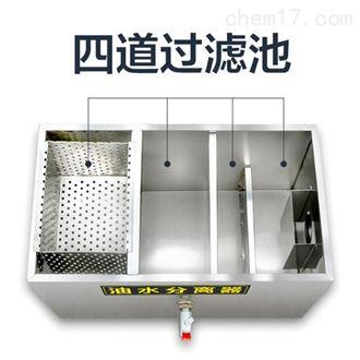 液压式全自动隔油器