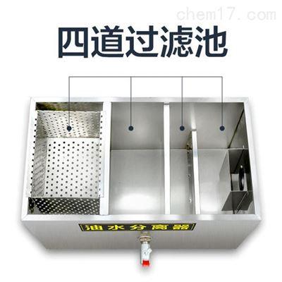 全自动隔油提升一体化设备用途