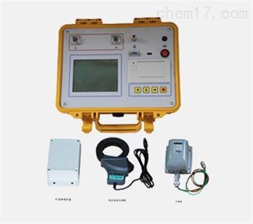 GS9000相对介损自动测试仪系统