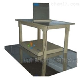 ESD-DESK-A南京静电放电实验桌ESD-DESK-A静电试验台