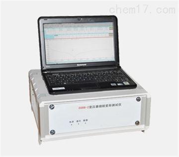 GSRB-2变压器绕组变形测试仪