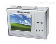 ZD9010H蓄电池内阻测试仪价格