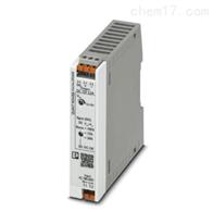 QUINT4-S-ORING/12-24DC/1X冗余模块 带保护涂层 过程控制