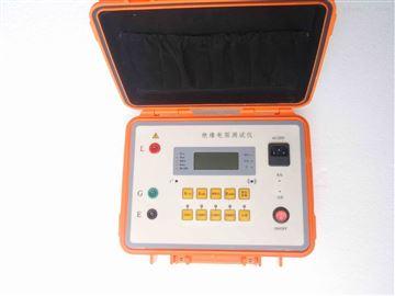 GH-2671智能绝缘电阻测试仪