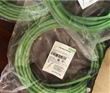 德国MURR模块继电器连接电缆7000系列