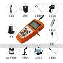 BNL-GPRS系列农业气象记录仪
