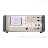 6920益和/MICROTEST 馬達轉子檢測係統 6920