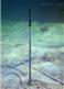 底边界层沉积物运动测量仪