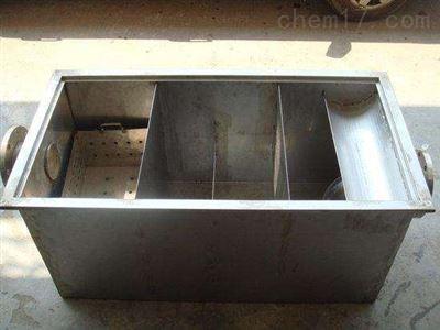 无动力不锈钢隔油池