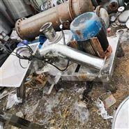 现货出售二手20型重型研磨超微粉碎机
