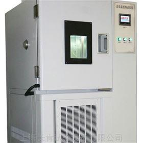 上海厂家高低温冲击试验箱供应