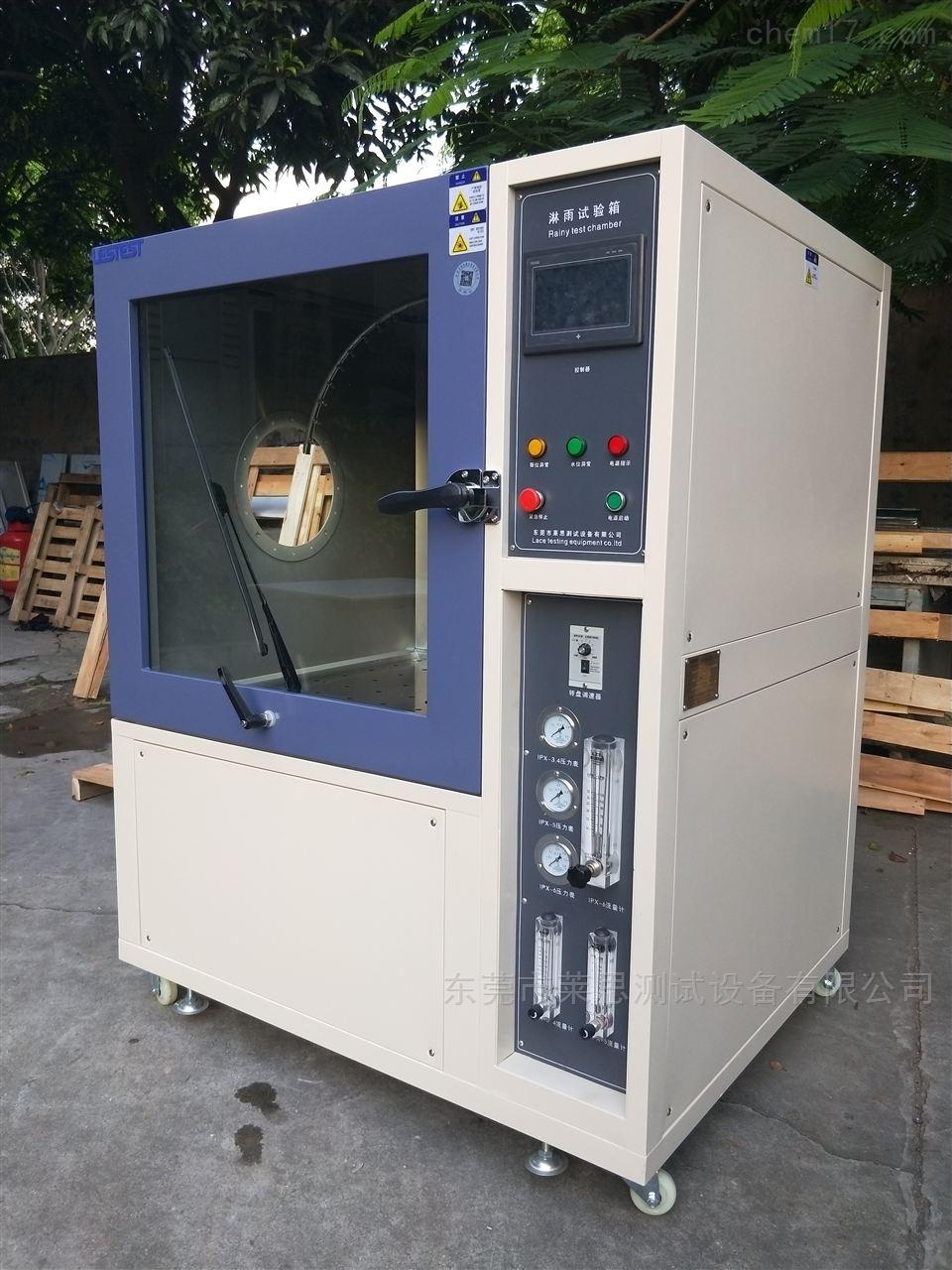 LS-UP-512湖南LED灯珠淋雨试验箱厂家